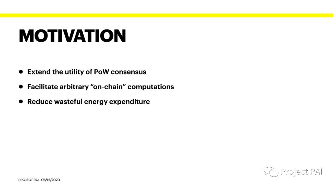 Project PAI 有用工作量证明 (PoUW) 最新演示