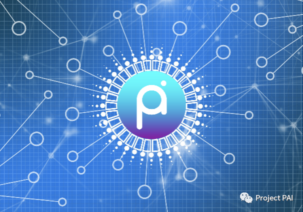 Project PAI 已经上线Alameda OTC交易所