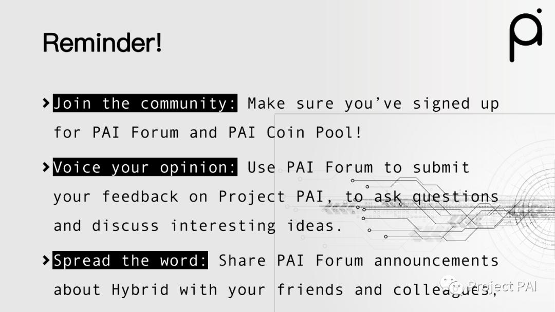 Project PAI 混合共识全球社区直播精彩回顾