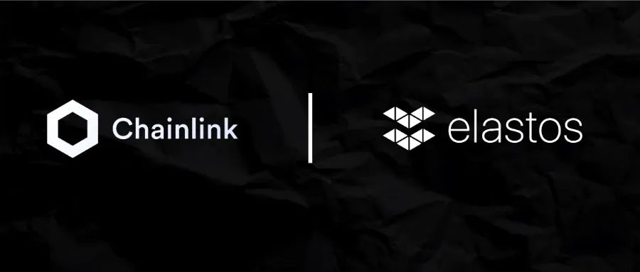 Elastos 网络引入Chainlink 预言机,Elastos 正式开启 DeFi 征程