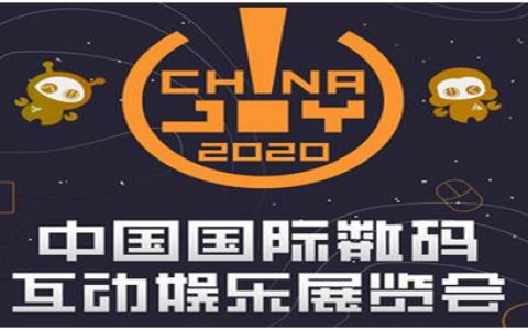 ADW创世社区旗下区块链手游亮相上海新博览中心Chinajoy盛会