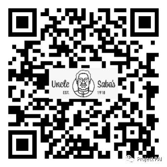 PAI区块链和PAI数据存储协议为Uncle Saba's提供溯源和供应链管理解决方案