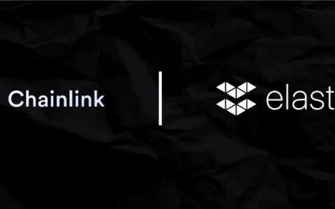 Elastos 集成 Chainlink 并发布 DeFi 路线图