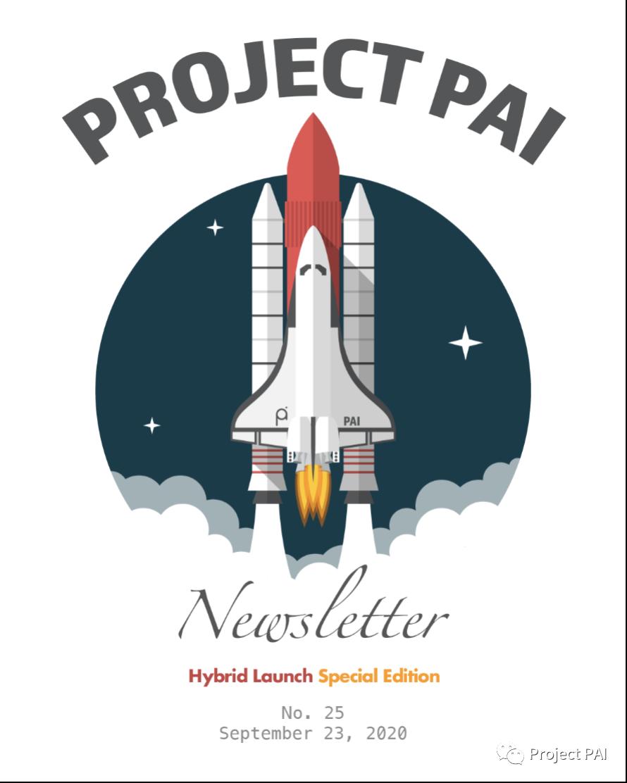 Project PAI 项目进度- 2020年9月23日