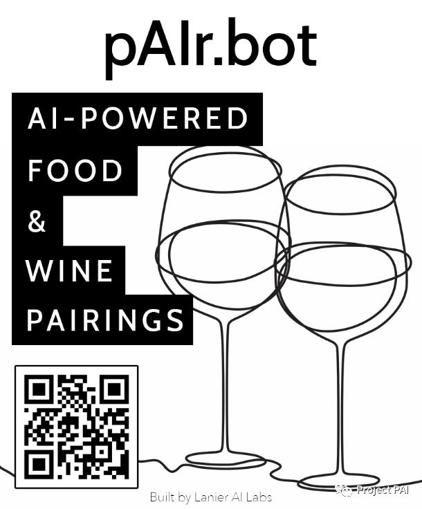Project PAI 项目进度- 2020年9月7日