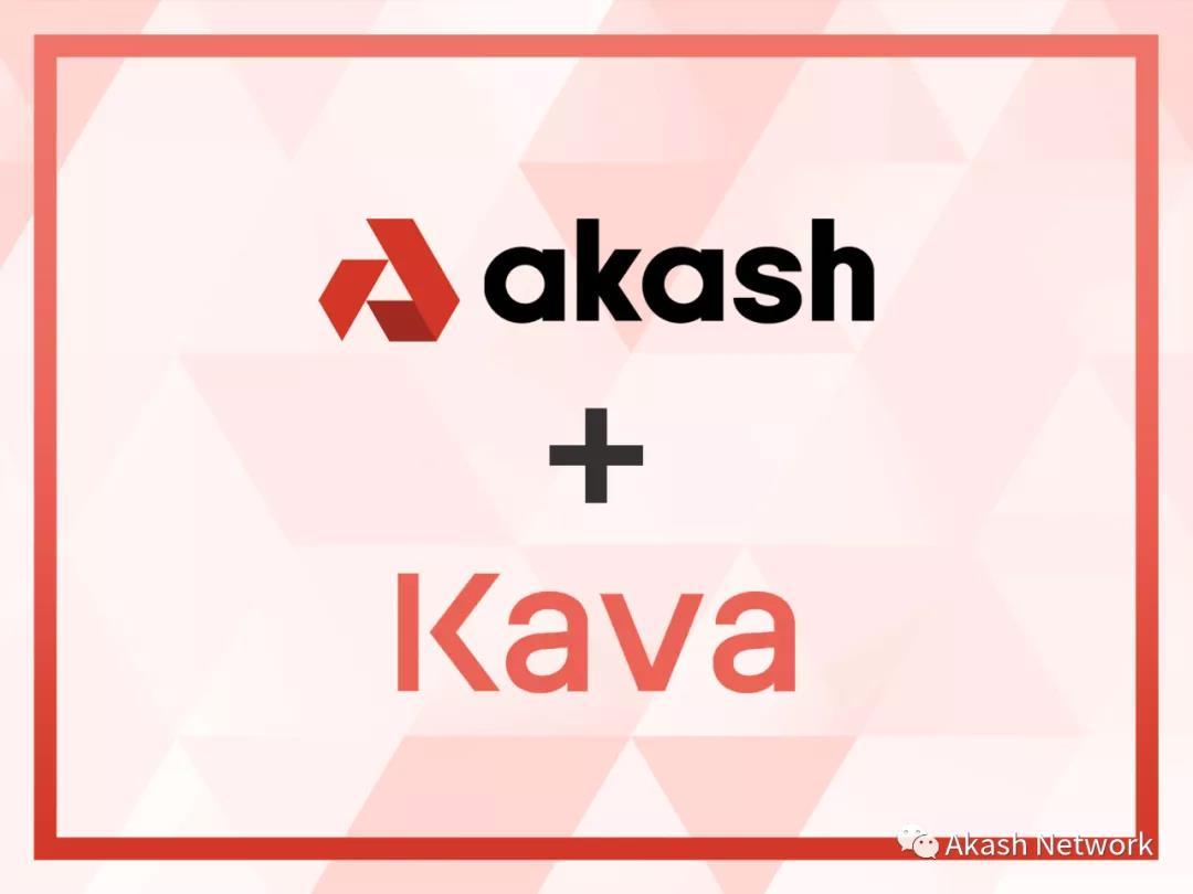 Akash 集成 Kava 的稳定币 USDX