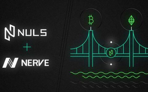 NULS网络正式与ETH网络实现跨链资产转换