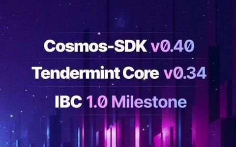Cosmos系列软件版本全面升级以迎接Stargate星际之门到来