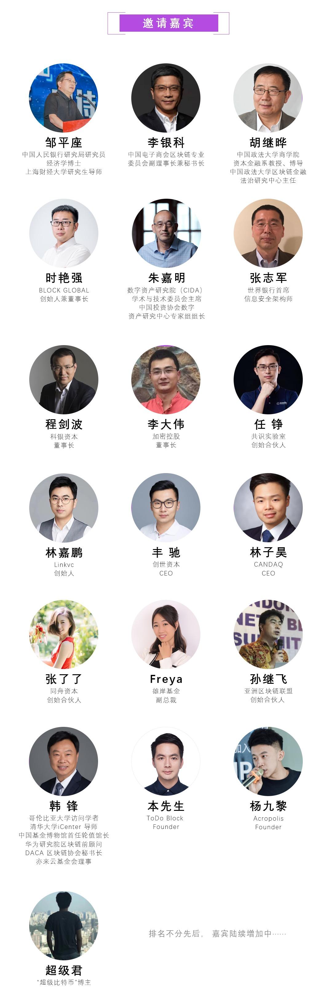CR先锋资讯双周报 2020-10-09