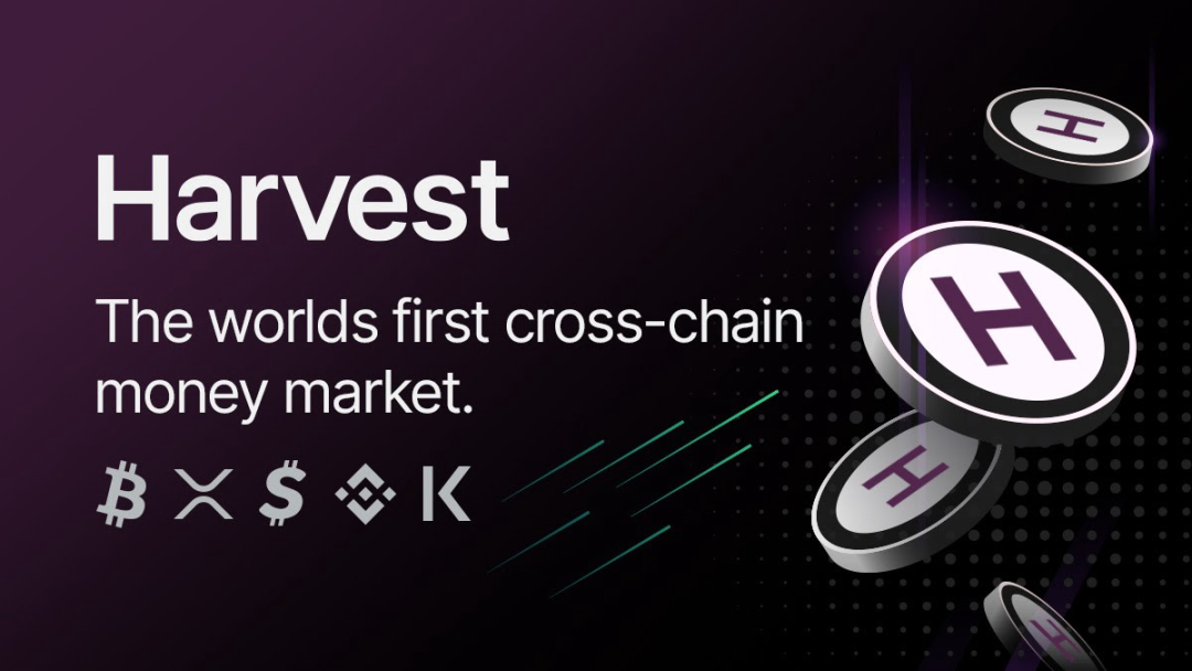 Kava 4 Gateway主网升级完成,支持Harvest货币市场运行