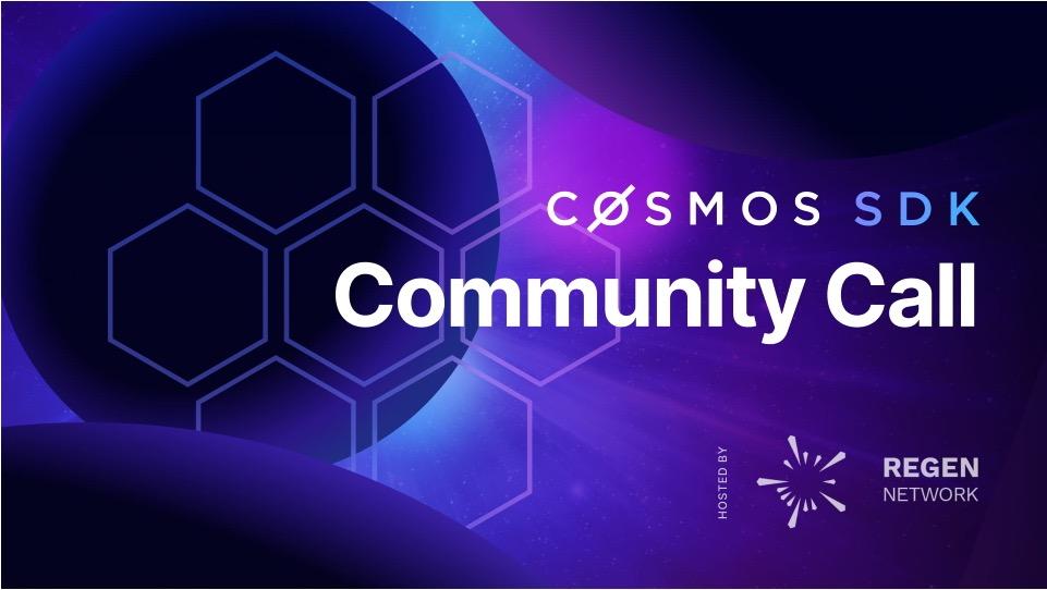 Cosmos 月报 (2020.9)