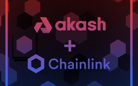 Akash 网络将集成 Chainlink 预言机以增强全球首个去中心化云市场上的定价数据