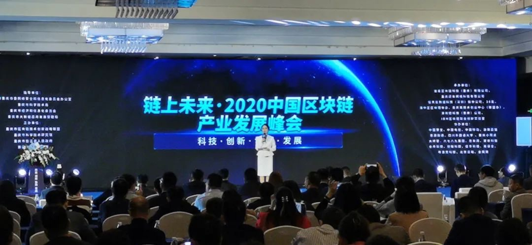 喜讯 | 边界智能荣获「2020 中国区块链技术创新典型企业」奖项