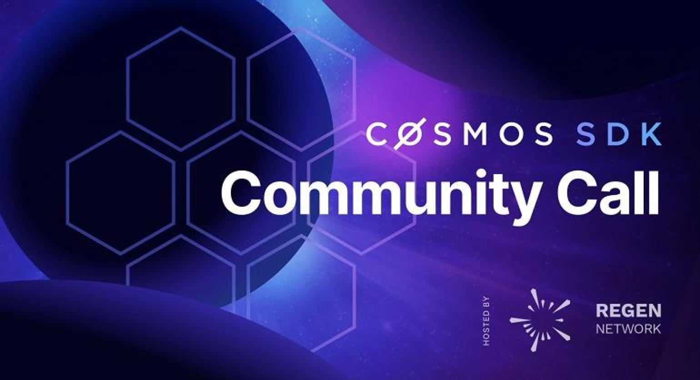 0月29日(周四)Cosmos