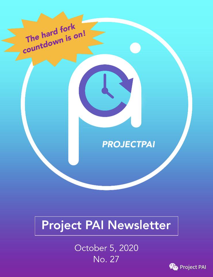 Project PAI 项目进度- 2020年10月5日