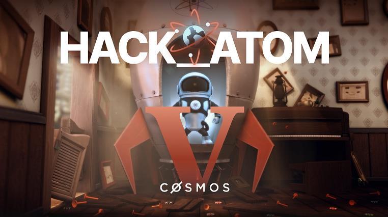 HackAtom V活动项目提交阶段结束,共超过19个项目入选评奖阶段