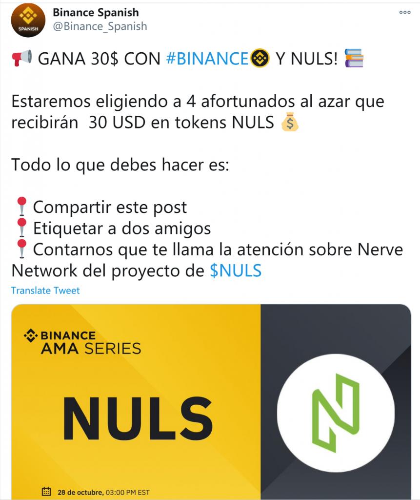 NULS社区2020年10月下半月简报|NULS异构跨链生态Nerve期权凭证NVT_05上线