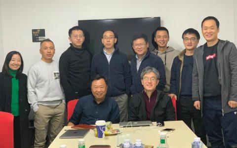 亦来云社区核心团队研讨生态发展战略