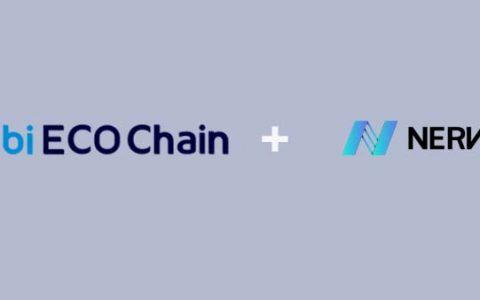 NerveNetwork正式与Heco网络实现跨链资产转换