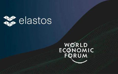 亦来云与世界经济论坛一道创造安全的数据环境
