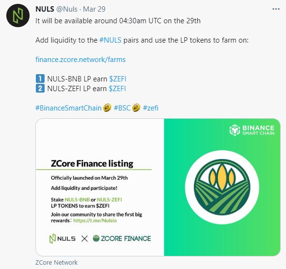 NULS社区2021年3月下半月简报 NULS生态Nerve跨链桥支持0手续费链内交易