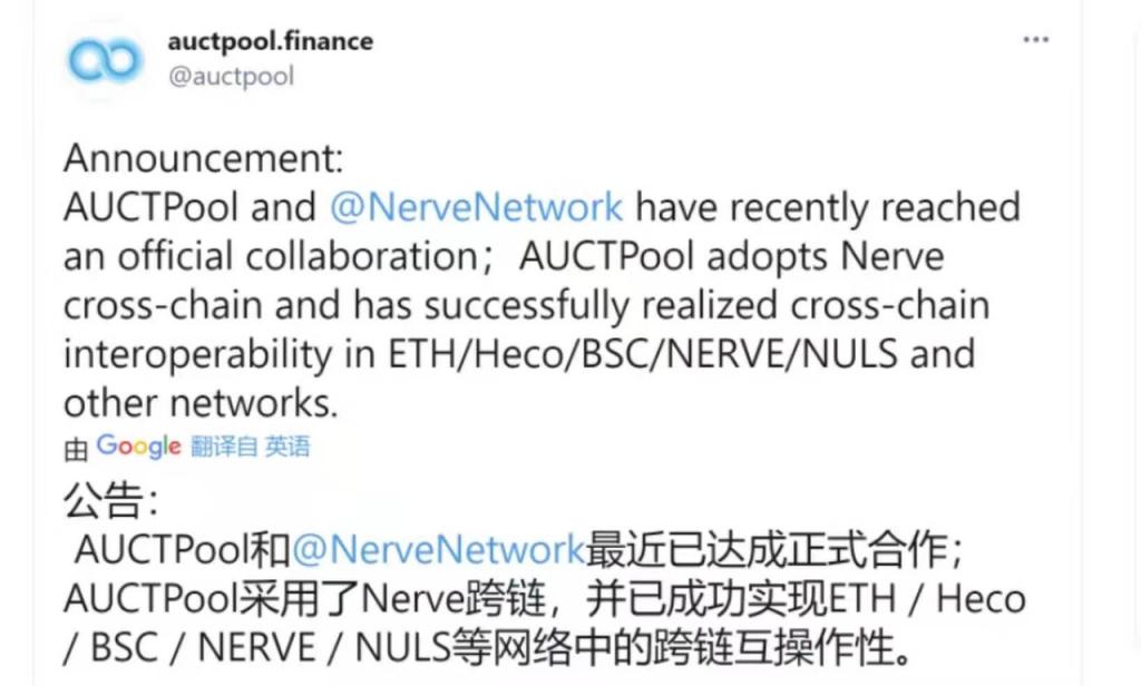NULS社区2021年4月上半月简报 | NULS生态NerveBridge  DAPP正式进入开发阶段