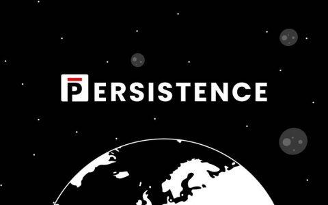 主网启动,Persistence 迈开用 NFT 桥接传统金融与 DeFi 的第一步