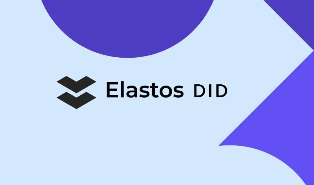 Elastos DID:2021年发展与规划