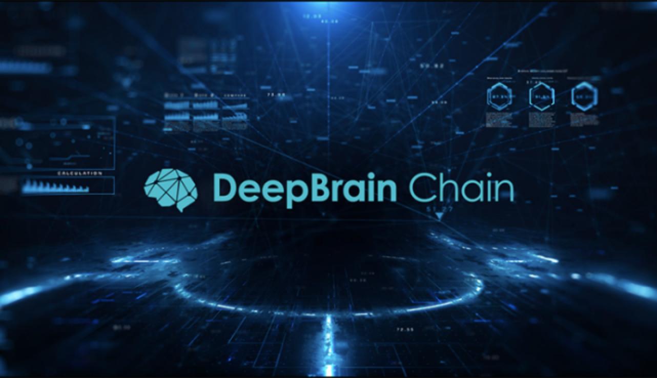 深脑链DBC主网即将上线,波卡生态唯一实现大规模落地的云计算项目