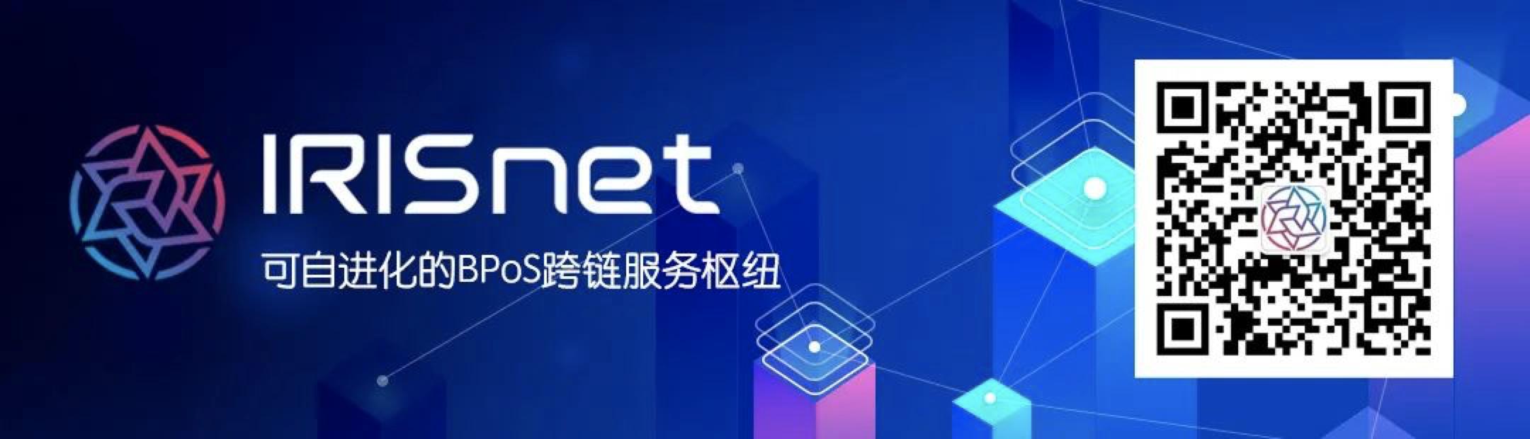 Bifrost 测试网 NFT 徽章及奖励发放计划