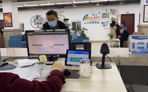 """""""智慧政务+区块链"""" 都江堰市行政审批局智慧政务在BSN文昌链上线了"""