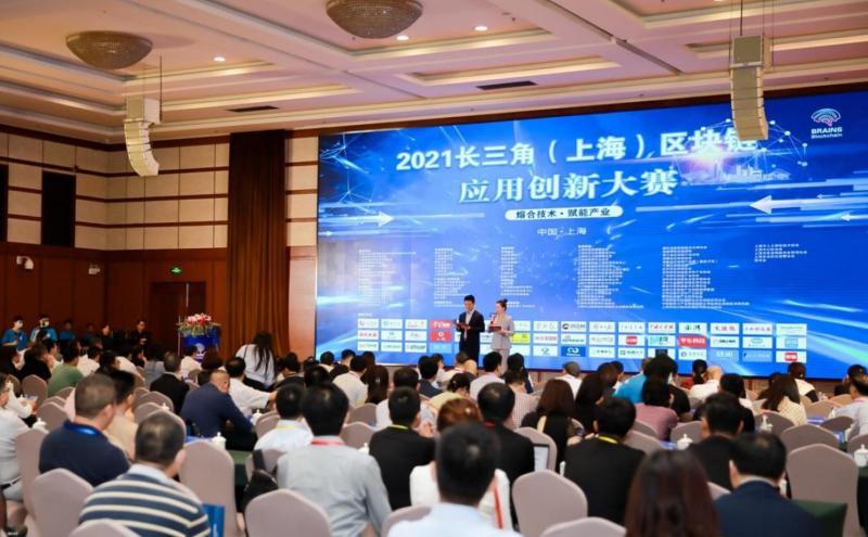 """""""碳中和""""也需要区块链,上海企业用前沿技术助力""""绿色金融"""""""