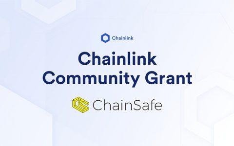 ChainSafe获得Chainlink社区激励奖金将Chainlink预言机集成至Cosmos SDK