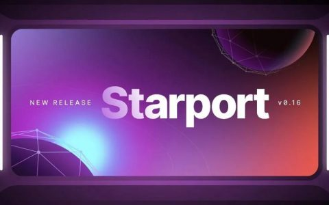技术干货 | Starport 发布新版本 v0.16,引入 Keplr 钱包,提供更好的 IBC 支持