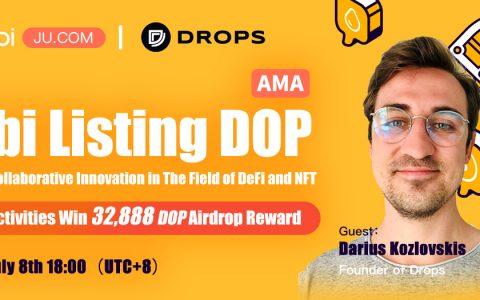 聚币Jubi 上线DOP直播   DROPS-DeFi+NFT领域协同创新