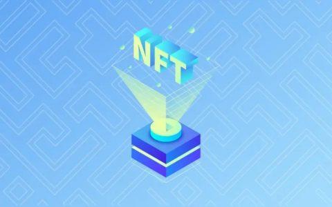 将 NFT 引入 Feeds,让价值自由流通