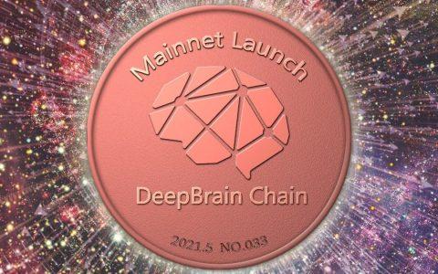 第一批次DBC 主网上线NFT纪念奖章即将发放
