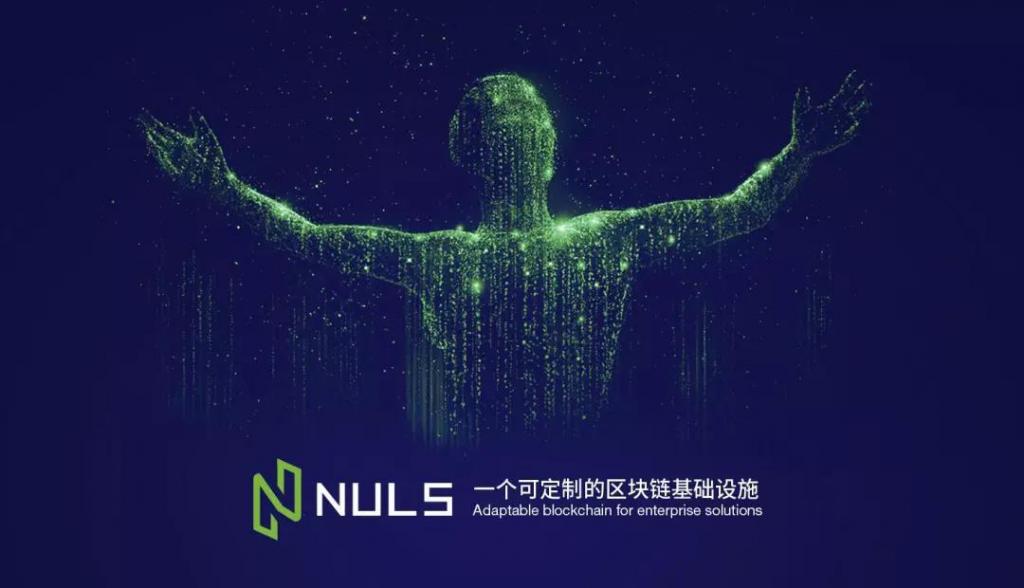 NULS社区2021年8月下半月简报| OEC正式部署NerveNetwork主网节点