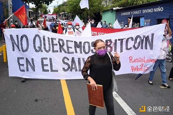 反对比特币成为法定货币 萨尔瓦多抗议者烧毁比特币ATM机